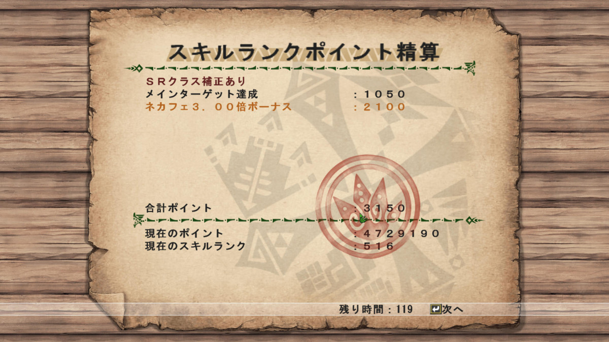 f:id:picard_monhan:20111229152942j:image
