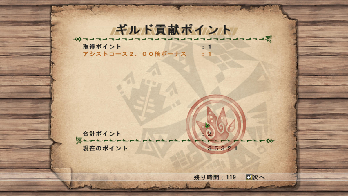 f:id:picard_monhan:20111229153033j:image