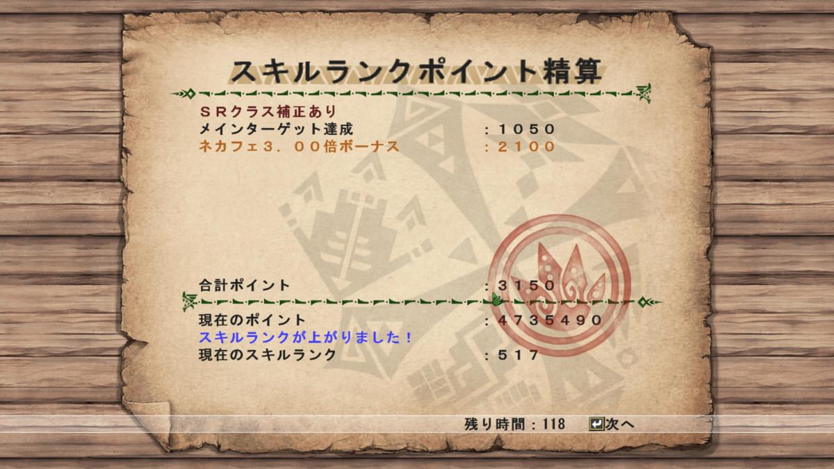 f:id:picard_monhan:20111229153425j:image