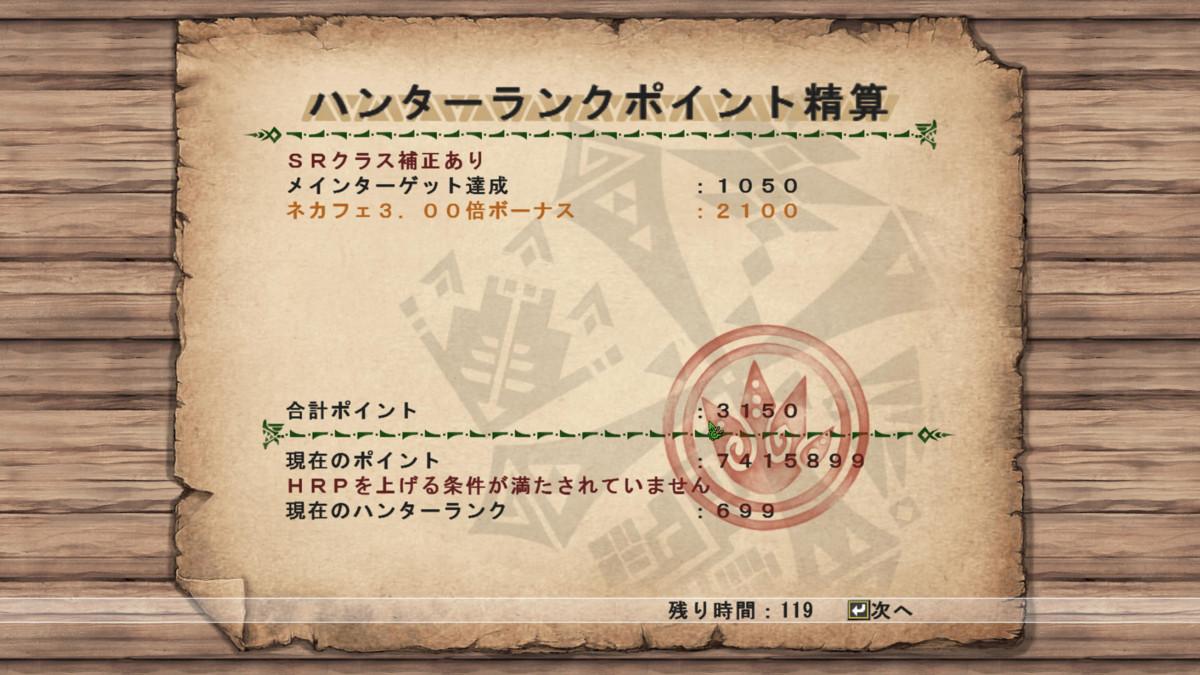 f:id:picard_monhan:20111229153608j:image