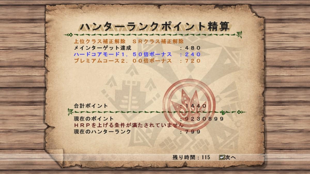 f:id:picard_monhan:20120107140534j:image