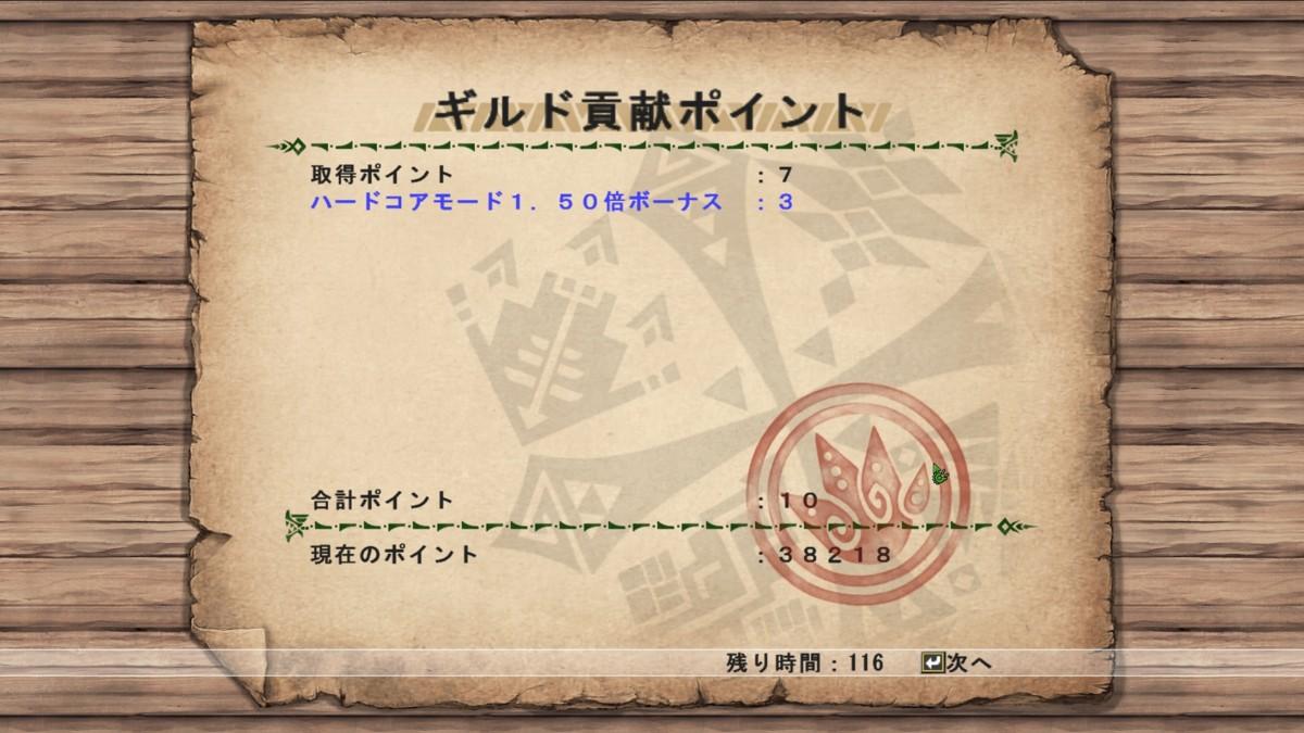 f:id:picard_monhan:20120107140551j:image
