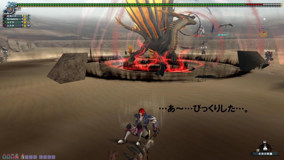 f:id:picard_monhan:20120119224942j:image