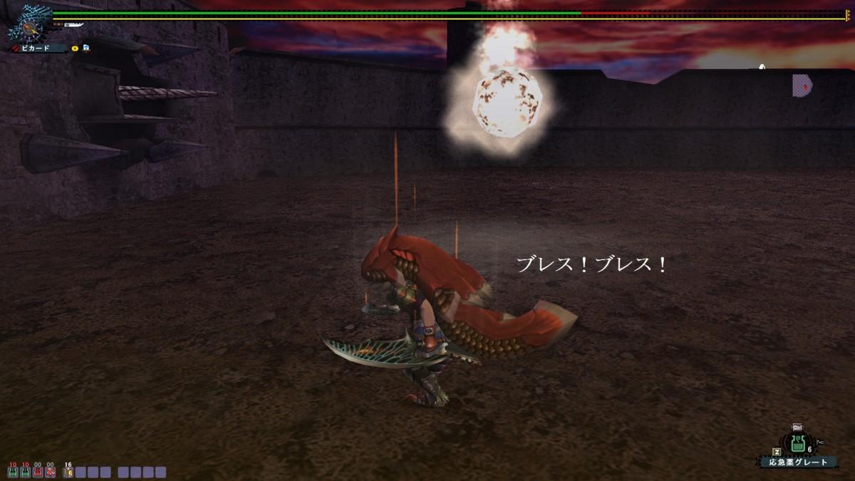 f:id:picard_monhan:20120126113855j:image