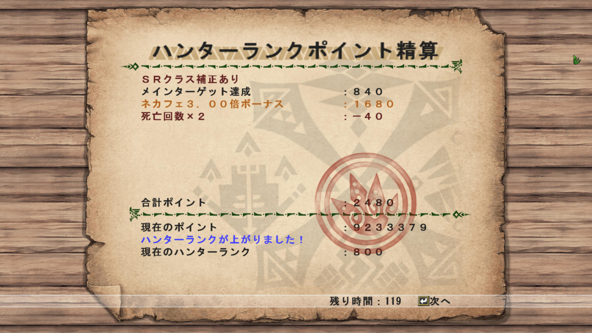 f:id:picard_monhan:20120126114500j:image