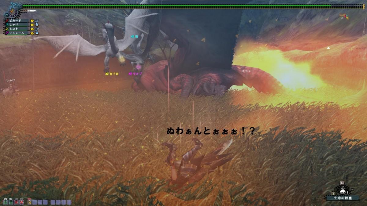 f:id:picard_monhan:20120324091457j:image