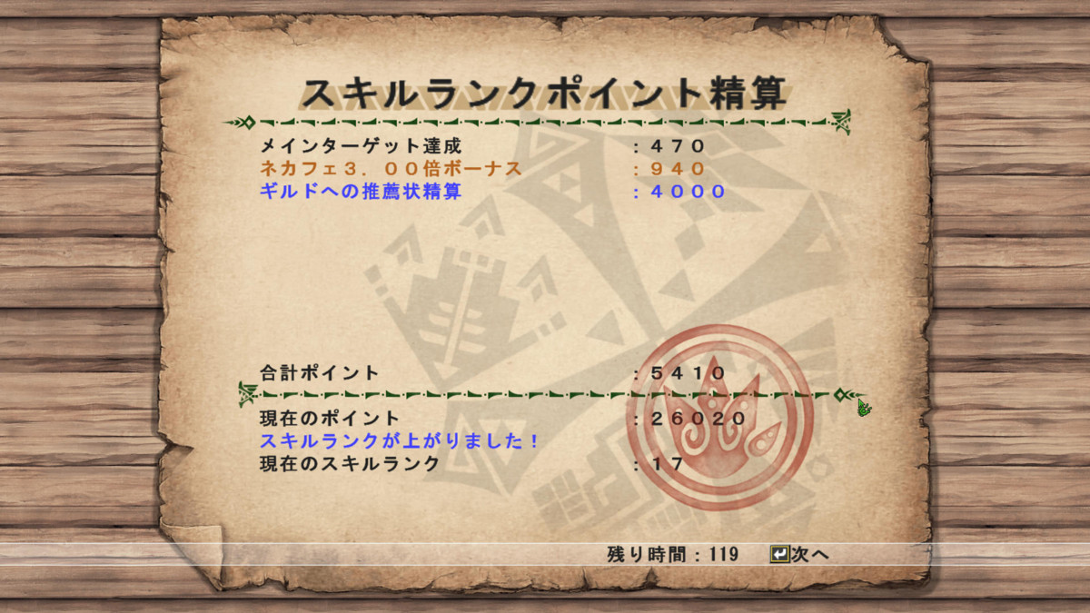 f:id:picard_monhan:20120329170501j:image
