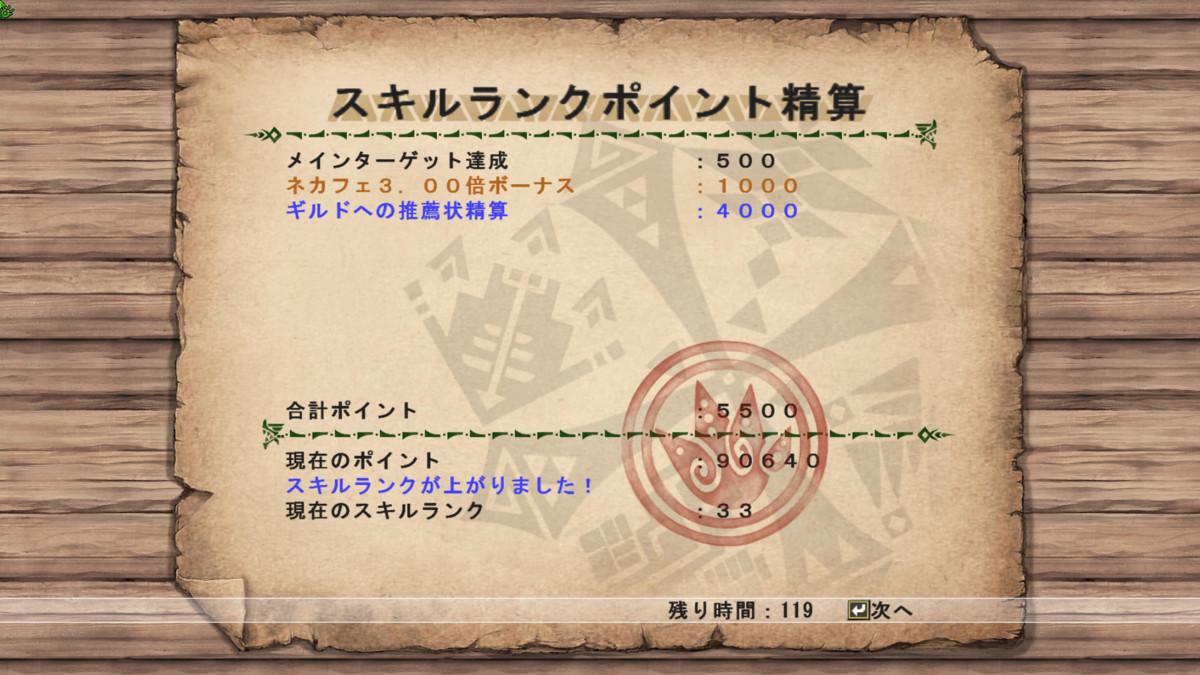 f:id:picard_monhan:20120329202544j:image