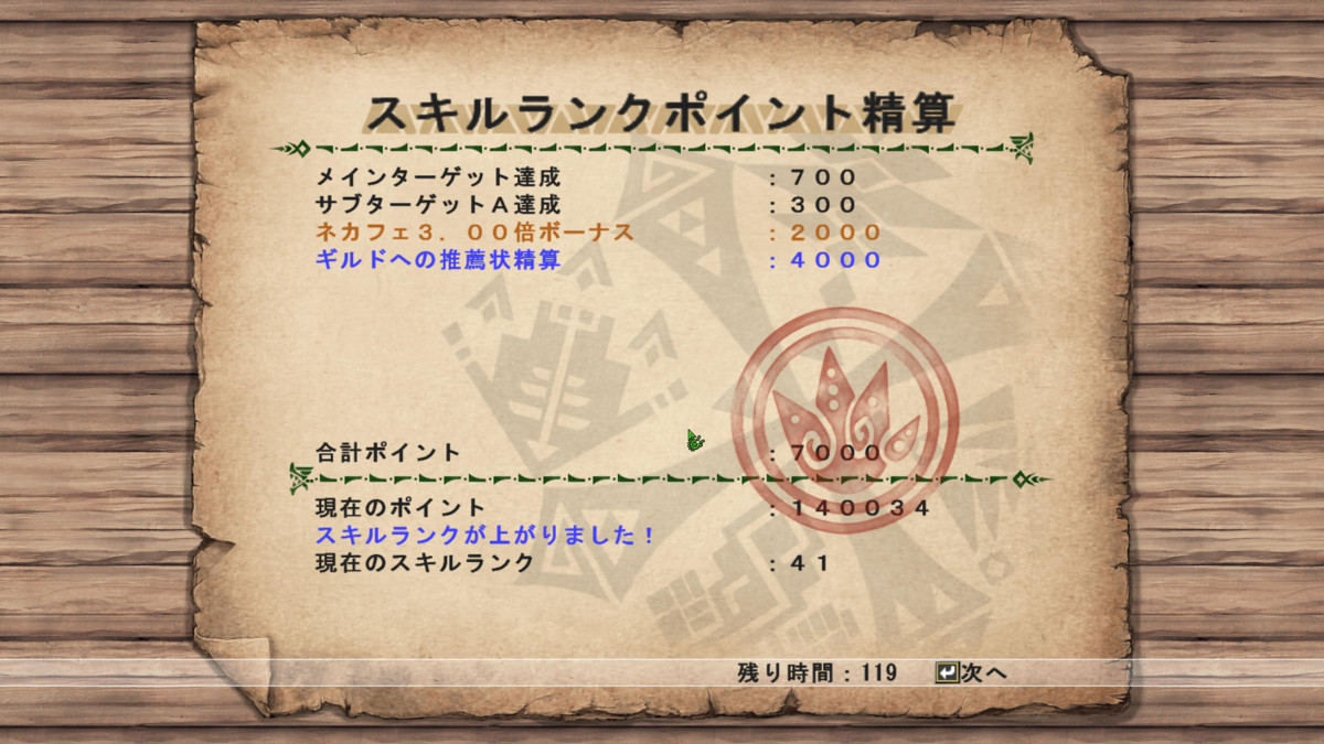 f:id:picard_monhan:20120329204428j:image