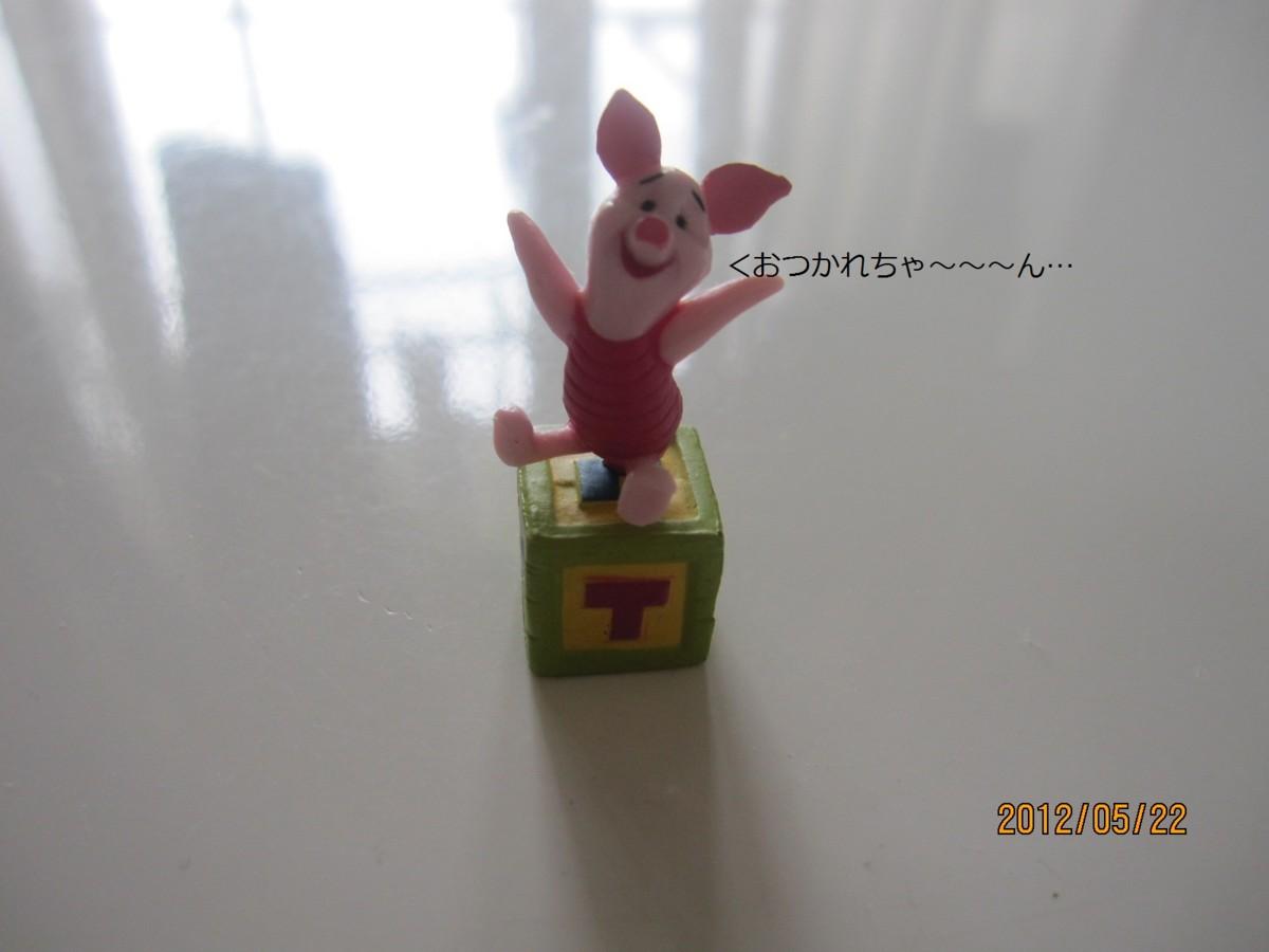 f:id:picard_monhan:20120522145424j:image