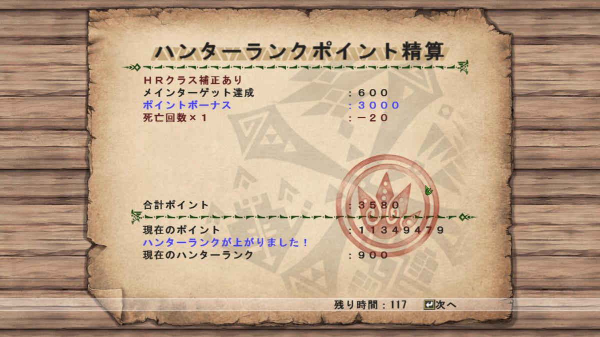 f:id:picard_monhan:20120531100512j:image