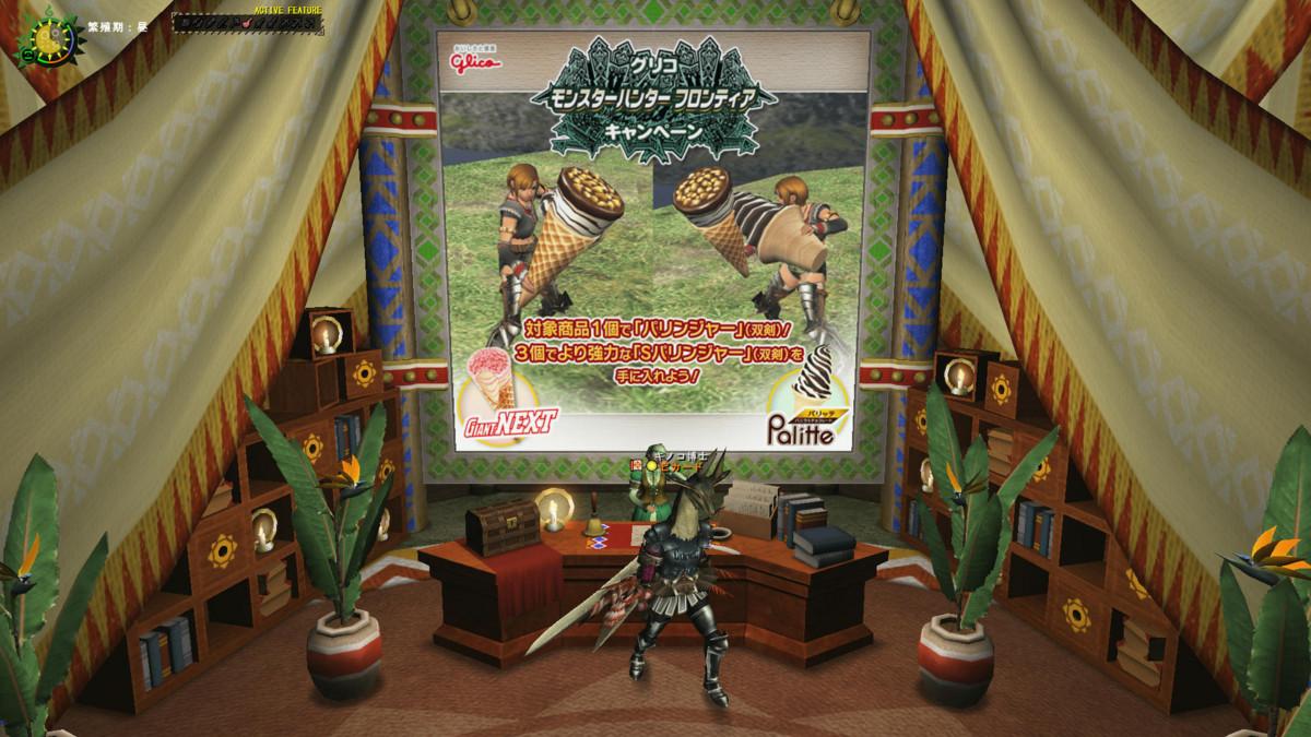 f:id:picard_monhan:20120906125336j:image