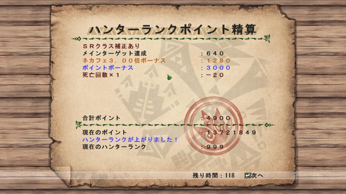 f:id:picard_monhan:20120913163803j:image