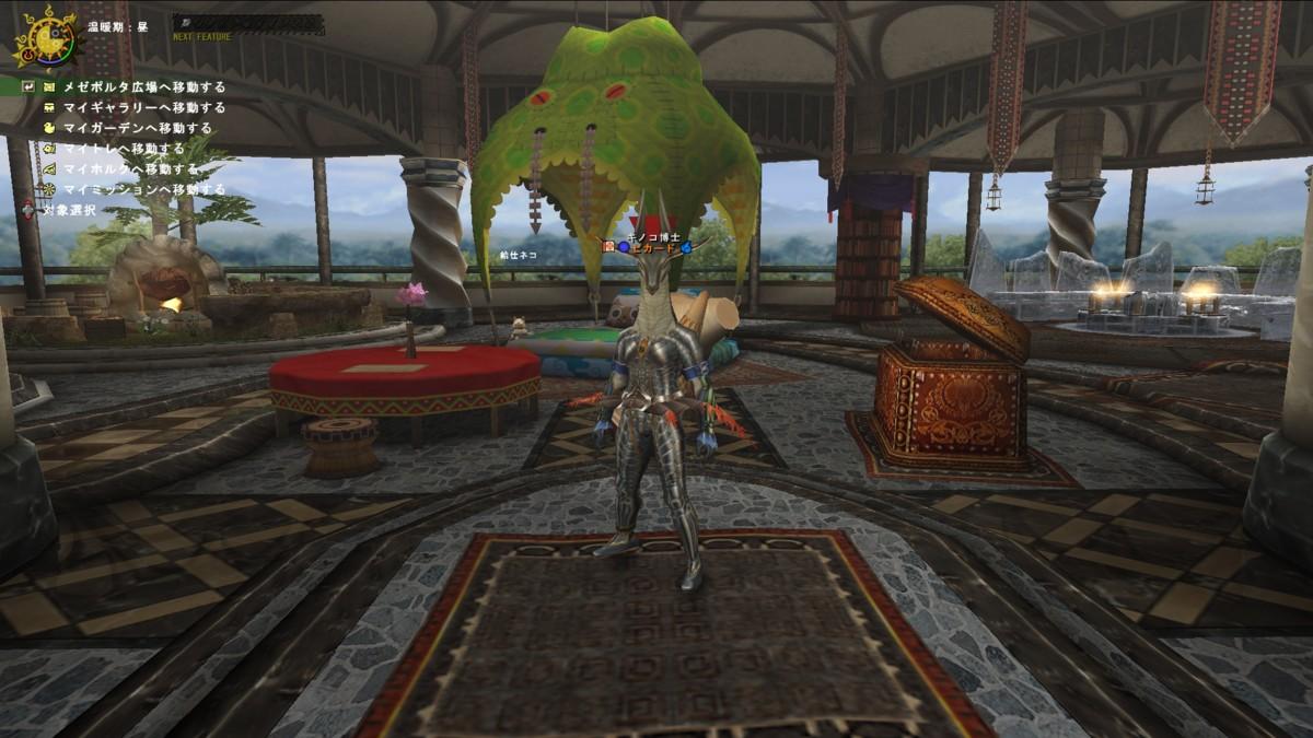 f:id:picard_monhan:20120919115758j:image