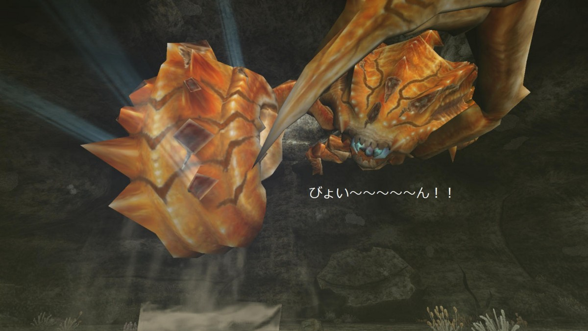 f:id:picard_monhan:20121106173001j:image