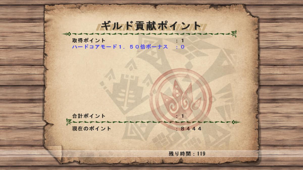 f:id:picard_monhan:20121111160325j:image