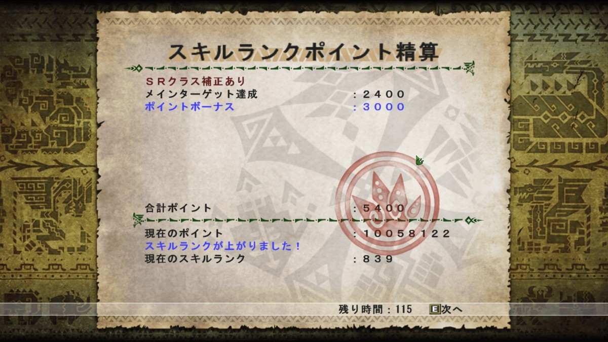 f:id:picard_monhan:20131102125900j:image