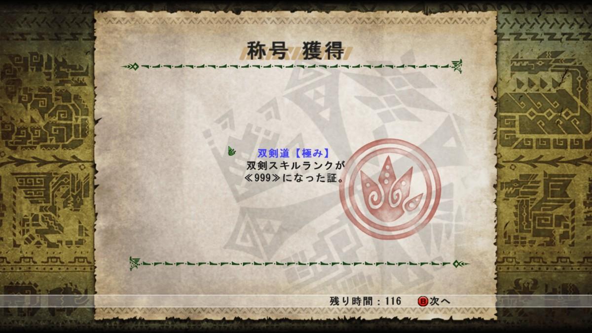 f:id:picard_monhan:20131115114548j:image