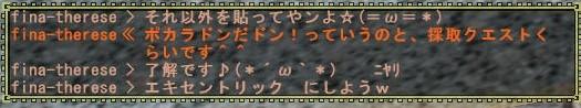f:id:picard_monhan:20131115163849j:image