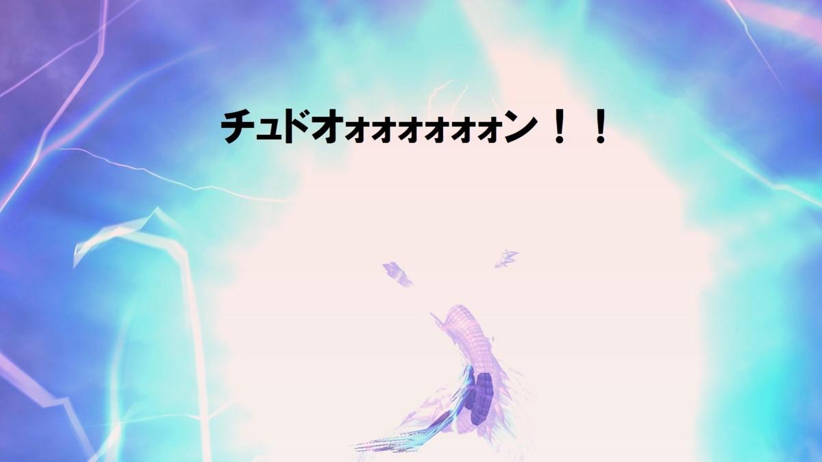 f:id:picard_monhan:20131212123218j:image