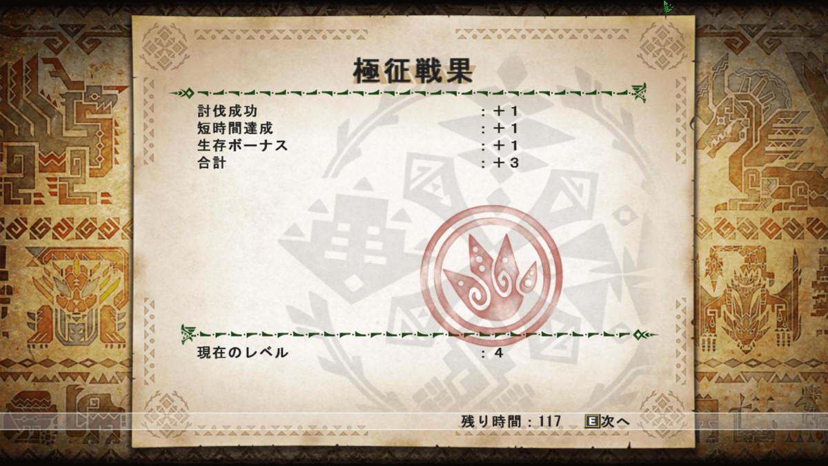 f:id:picard_monhan:20131212123723j:image