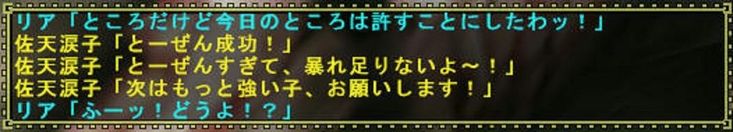 f:id:picard_monhan:20131219094506j:image