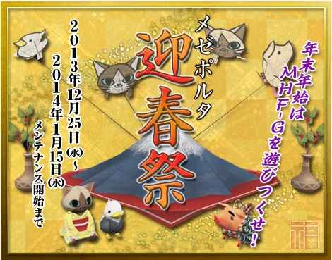 f:id:picard_monhan:20131226084207p:image