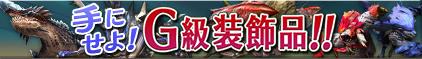 f:id:picard_monhan:20131226091956p:image