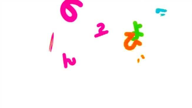 f:id:picard_monhan:20131226154008j:image