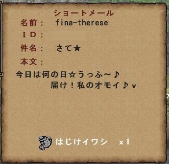f:id:picard_monhan:20140214205718j:image