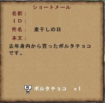 f:id:picard_monhan:20140214210229j:image