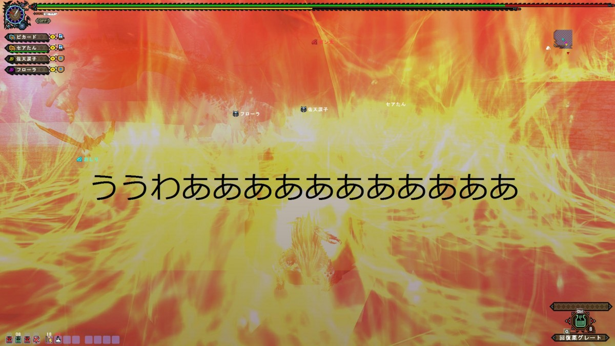 f:id:picard_monhan:20140222023223j:image