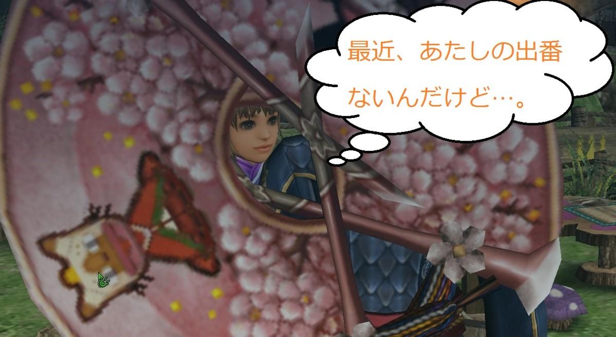 f:id:picard_monhan:20140303205841j:image