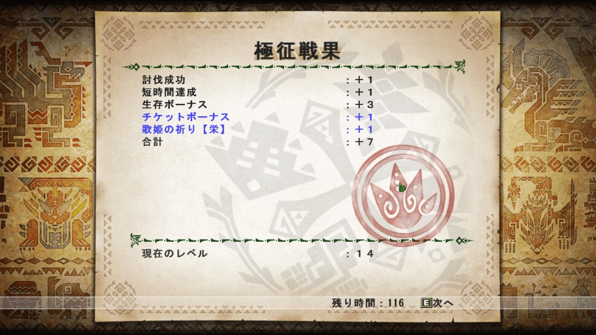 f:id:picard_monhan:20140324230237j:image