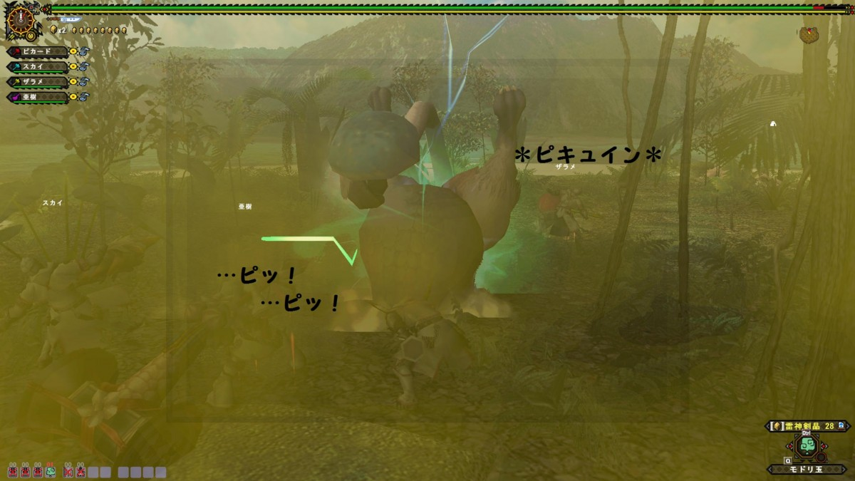 f:id:picard_monhan:20140401013713j:image