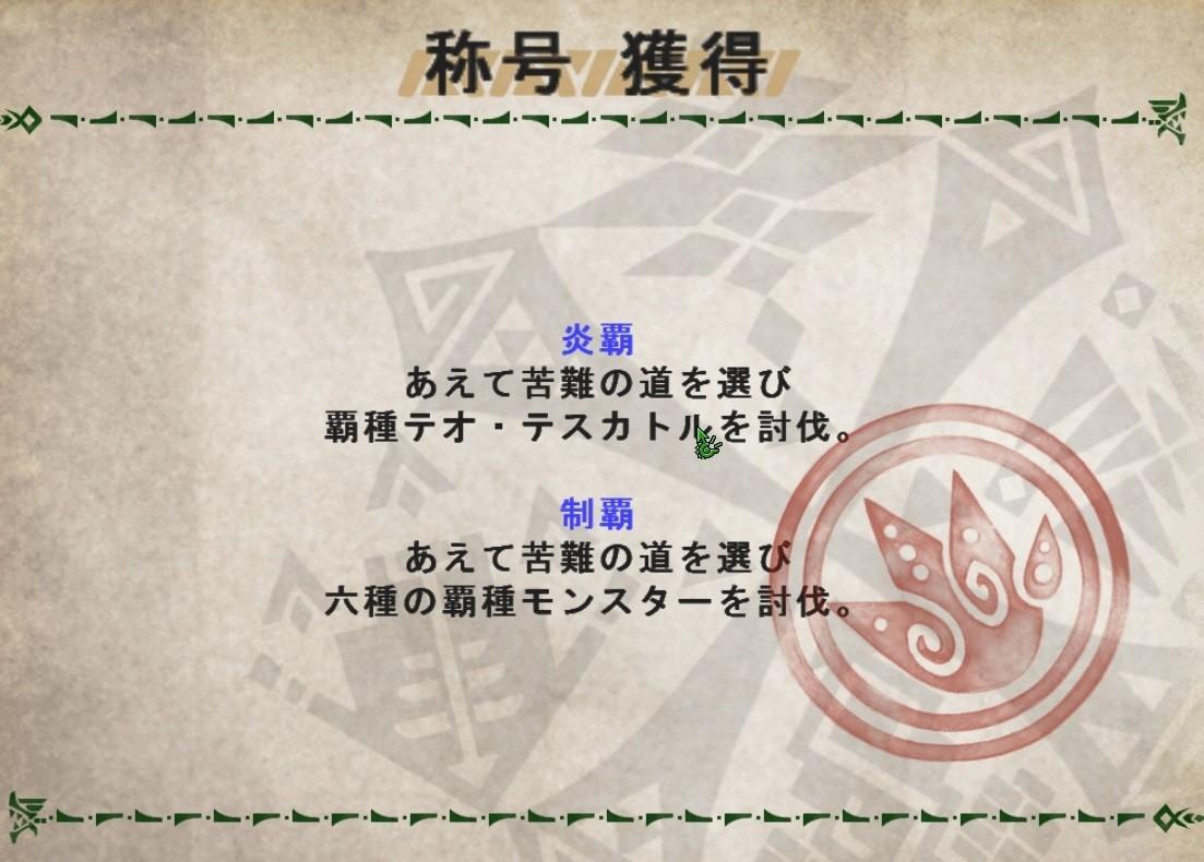 f:id:picard_monhan:20140412014343j:image