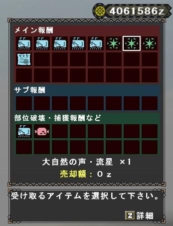 f:id:picard_monhan:20140706213758j:image