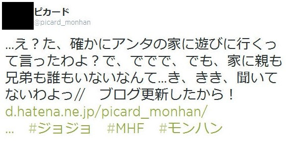 f:id:picard_monhan:20140720073544j:image