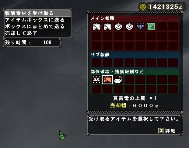 20140811105656