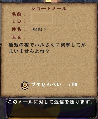 f:id:picard_monhan:20141102160127j:image
