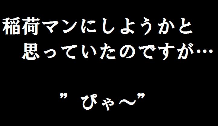 f:id:picard_monhan:20141109212124p:image
