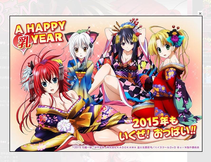 f:id:picard_monhan:20150102000337j:image