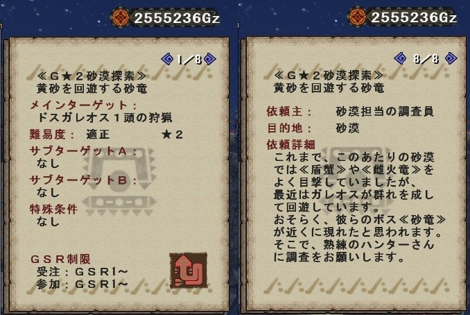 20160212215509