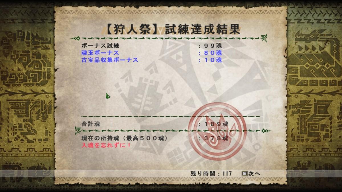 f:id:picard_monhan:20160221222013j:image