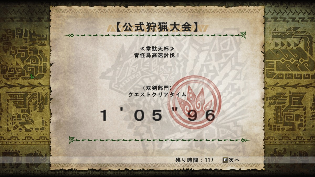 f:id:picard_monhan:20160321075900j:image