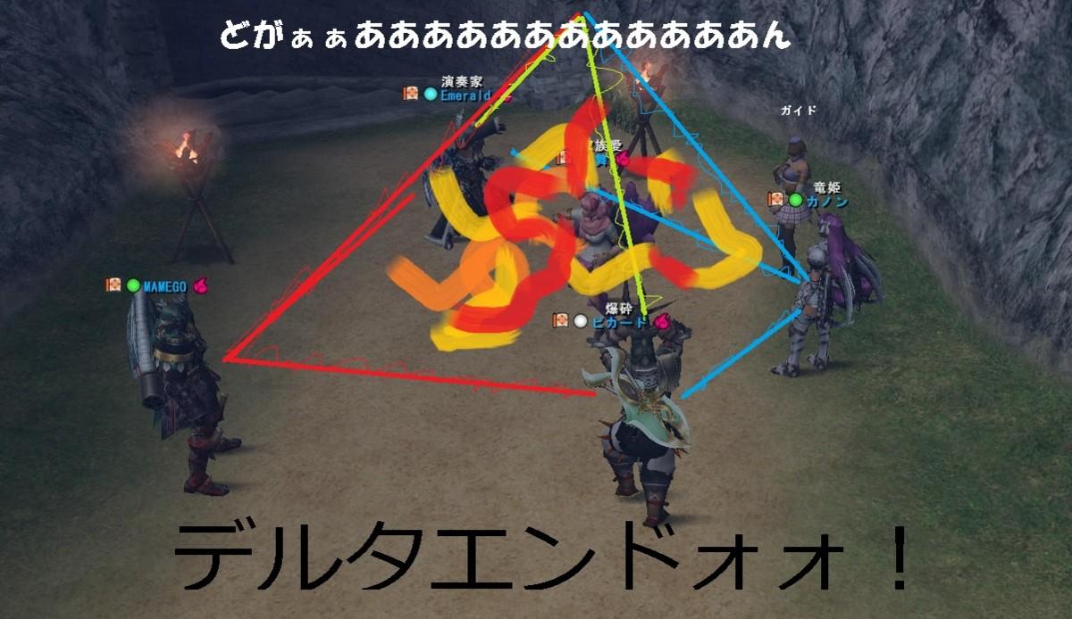 f:id:picard_monhan:20161125214837j:image