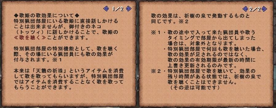 f:id:picard_monhan:20161204005001j:image