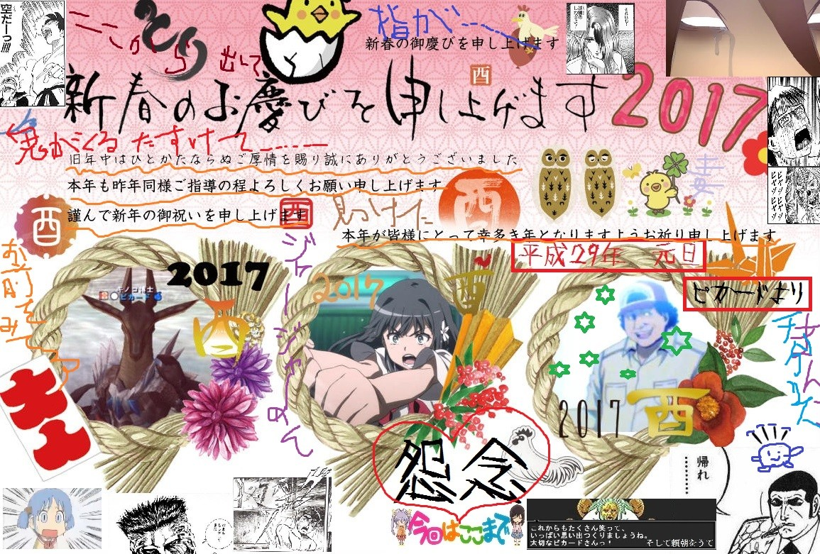 f:id:picard_monhan:20161231005804j:image