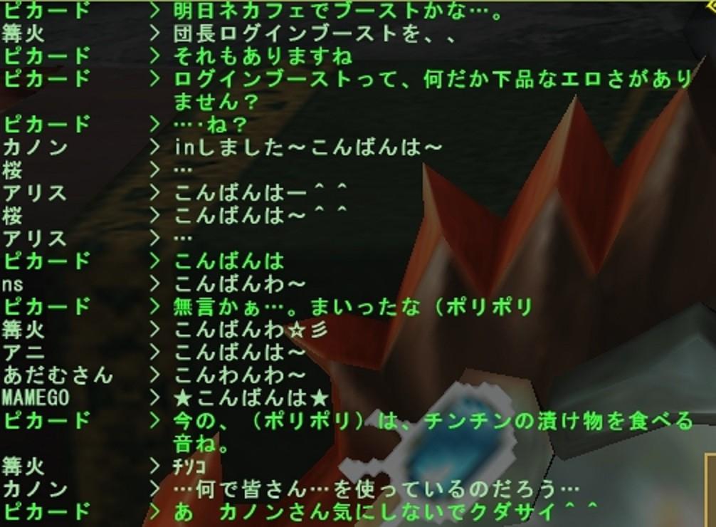 f:id:picard_monhan:20170207211849j:image