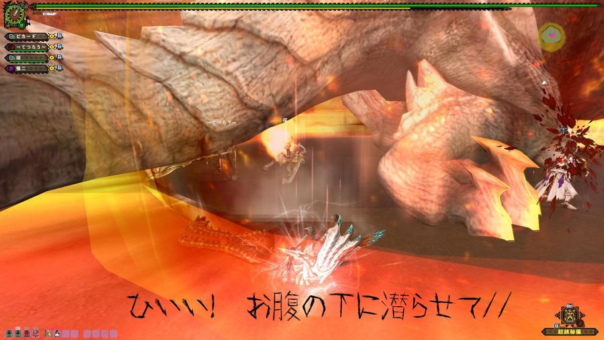 f:id:picard_monhan:20170212203645j:image